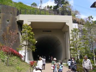 横浜側出口.JPG