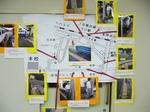 大口駅から学校までのバリアを調べた発表の写真
