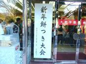 oohara_1.JPG