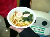 oohara_8.JPG